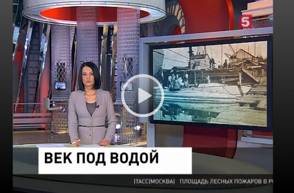 http://5-tv.ru/news/107139/